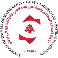 Syndicate of Owners of Restaurants, Cafes, Night-clubs & Pastries in Lebanon Logo