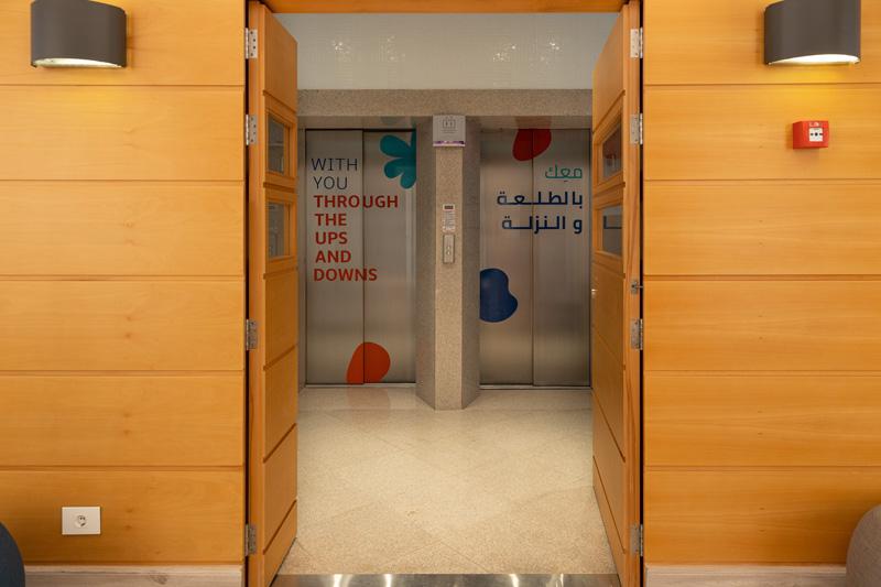 NBCC - Elevator Branding